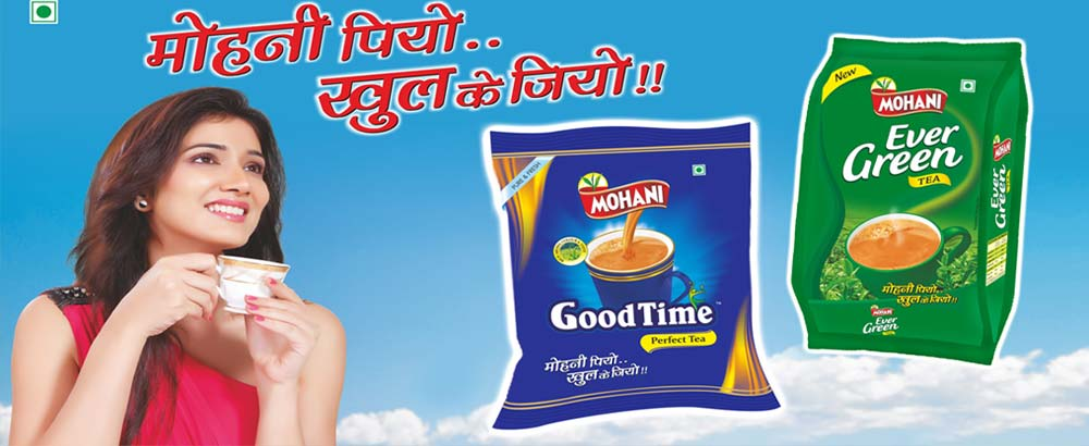 Perfect 2 Advertising